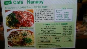 nanacy6.jpg