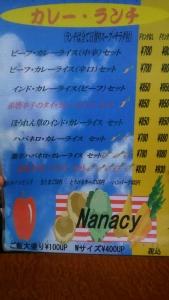 nanacy8.jpg