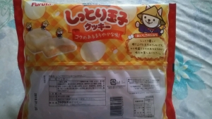 sittoritamago2.jpg