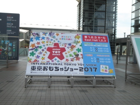 20170603-04.jpg