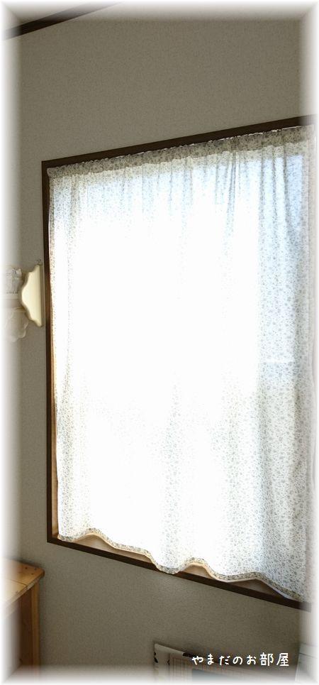 アトリエの小窓カーテン④