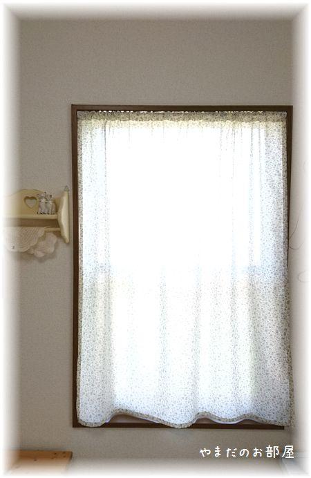 アトリエの小窓カーテン③