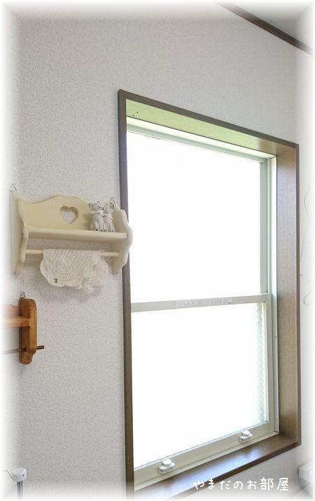 アトリエの小窓カーテン①