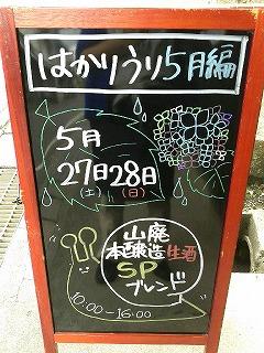 2017052700330001.jpg