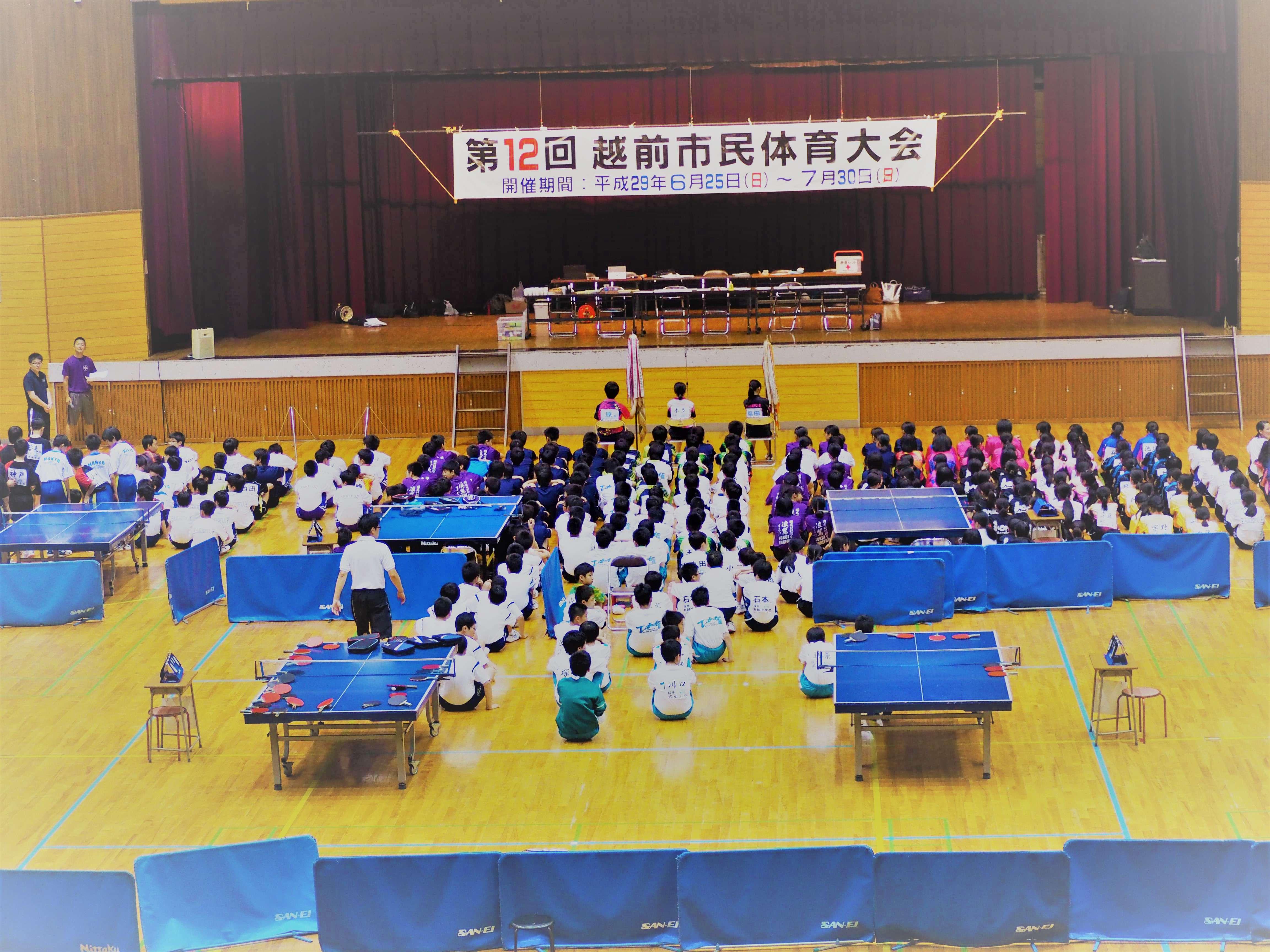 20170708_夏季総合競技大会南越地区卓球大会01