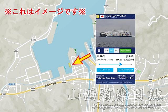World20170518舞鶴西港