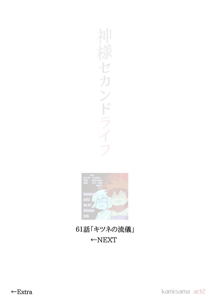 2life6018.jpg