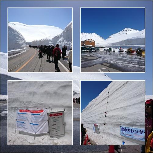 042 雪の大谷