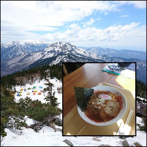 022 山荘