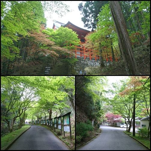 033 横川中堂