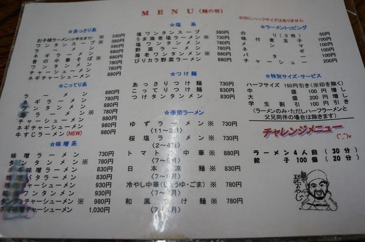 DSC06659.jpg