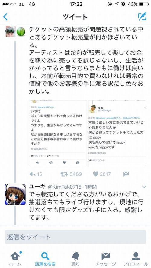11_20170616160239da9.jpg