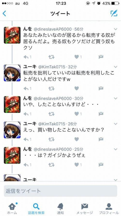 13_201706161602384d7.jpg