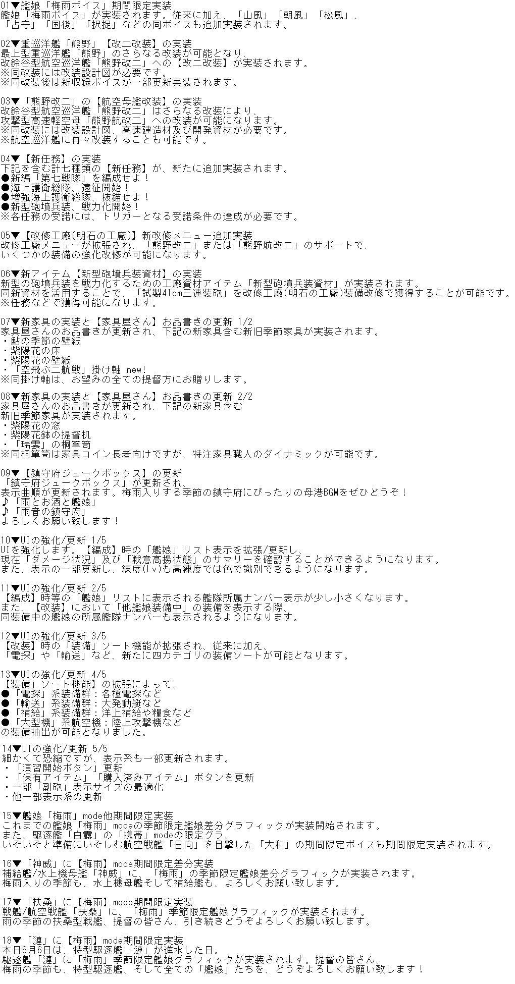 1496744149441.jpg