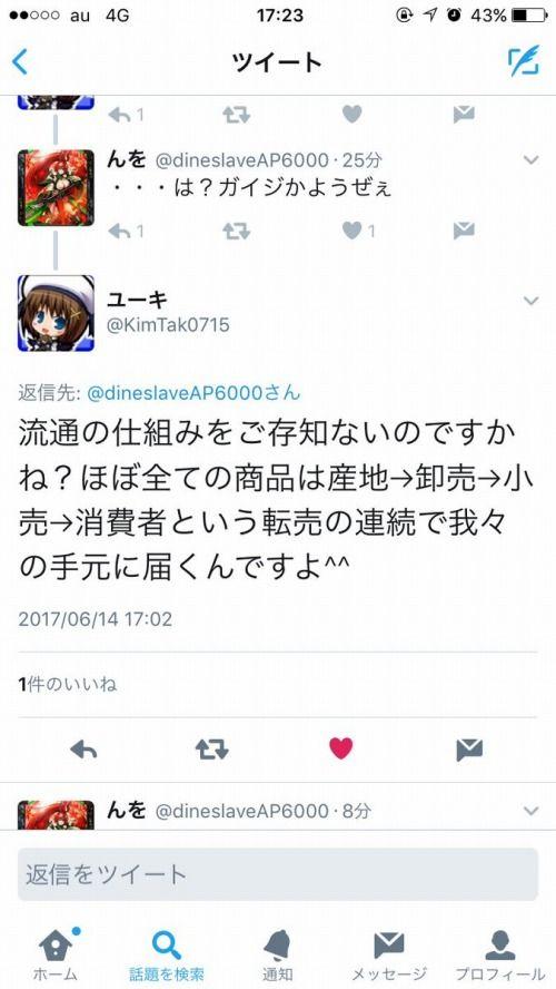 14_20170616160236dd6.jpg
