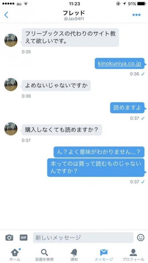 1_201705092013516cb.jpg