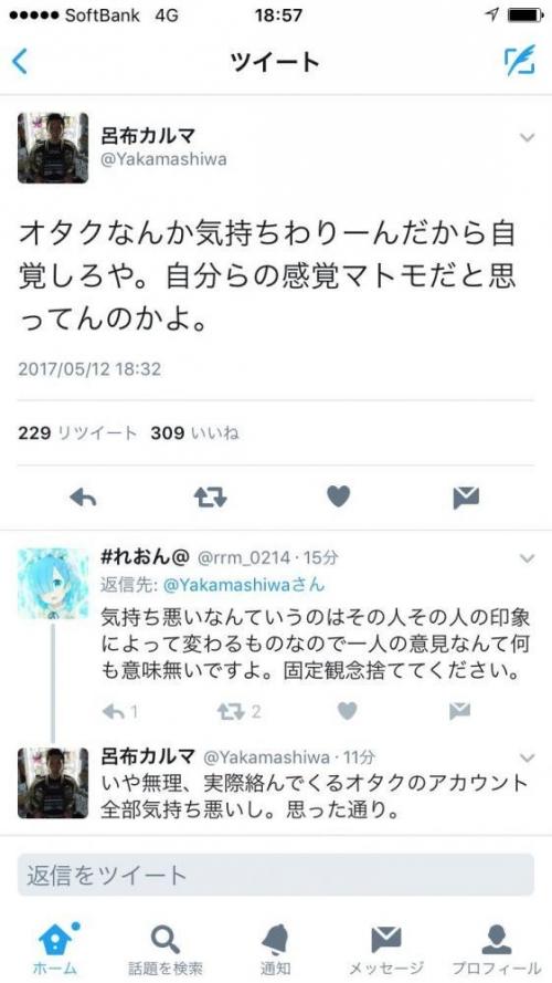 1_20170512223953b46.jpg