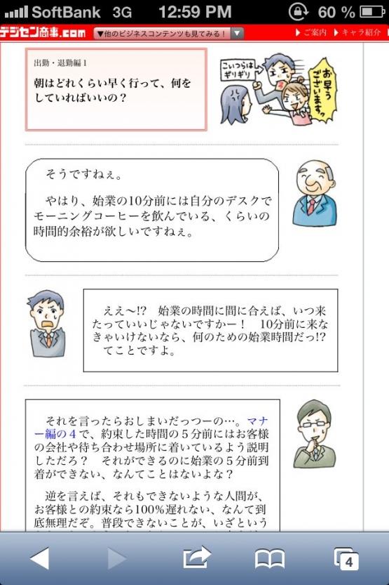 1_20170618194308ecd.jpg