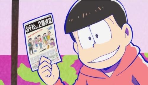 アニメ『おそ松さん』2期は10月からテレ東で放送開始!!また売れてしまうのか