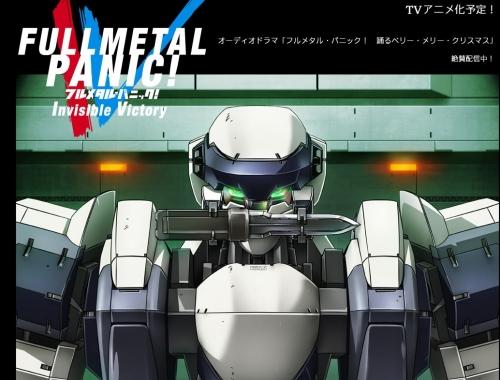 新作アニメ『フルメタル・パニック!IV』の放送が2018年春に延期! なお海外で公開されたPVは凄い模様!「作画は京アニに近い」「PVのアームスレイブは書き込みはフルメタ史上最高」