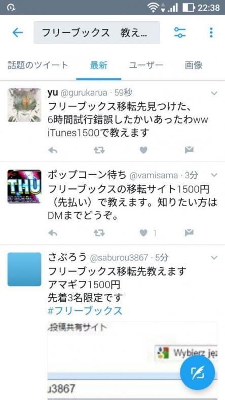 22_20170508114622c91.jpg