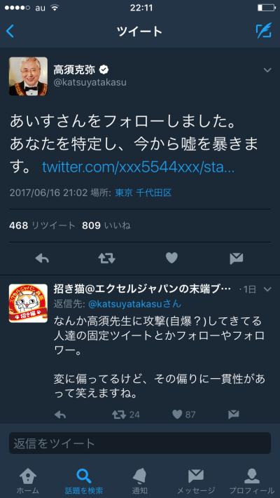 2_20170618025927e17.jpg
