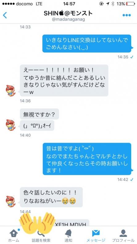 2_20170705203516ee3.jpg
