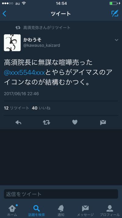 3_201706180259232d4.jpg