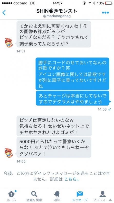 4_201707052035138cc.jpg