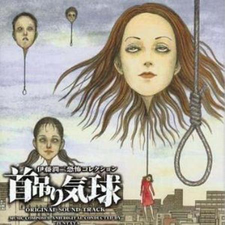 【朗報】怪奇漫画家・伊藤潤二作品がアニメ化決定!!!見たいもん多すぎるわ