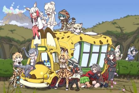 【けもフレ】「サーバルちゃん」に続き「かばんちゃん」と「ジャパリバス」のfigma化が決定!! バスのお値段高そう