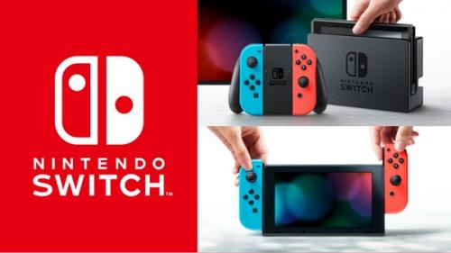 Nintendo_Switch.jpg