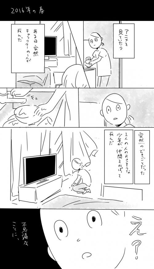 Y1cpde5.jpg