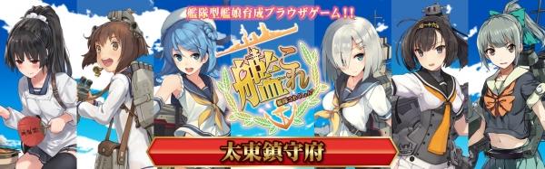 【悲報】角川ゲームス、3月期の最終利益は92%減wwwww減りすぎだろ・・・・