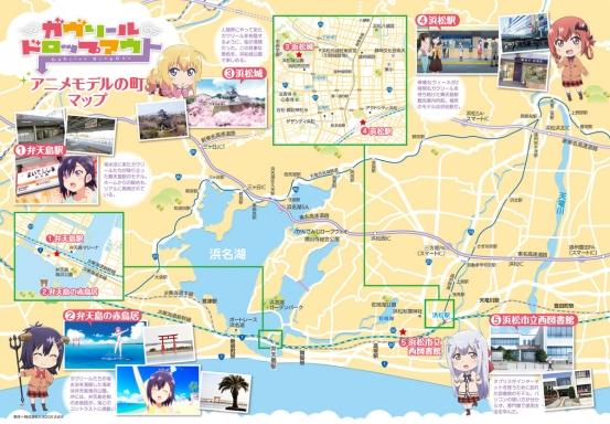 fig_mapBook_map.jpg