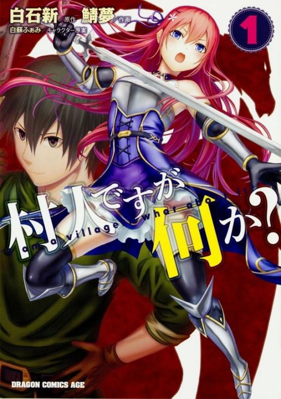 news_large_murabitodesuga1.jpg