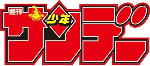 news_large_sunday-logo_20170517065516d98.jpg
