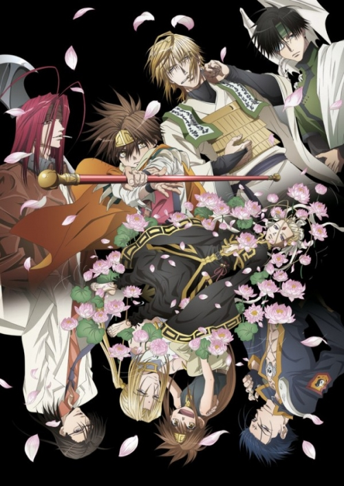 news_xlarge_saiyuki-rb_visual.jpg