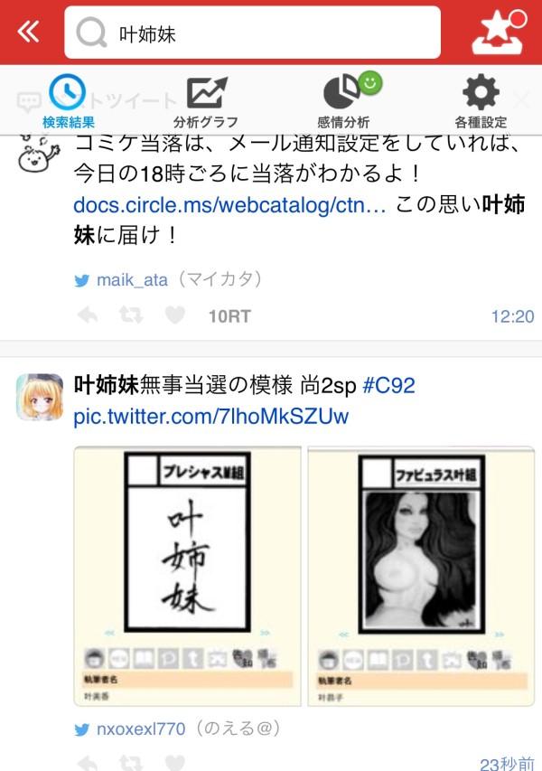 small_20170609190629737.jpg