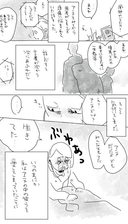 tHTuanD.jpg