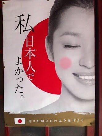 watashinihonjin-1.jpg