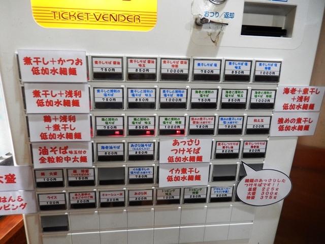 溝ノ百合20170426002