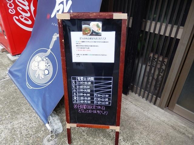 千成20170516002