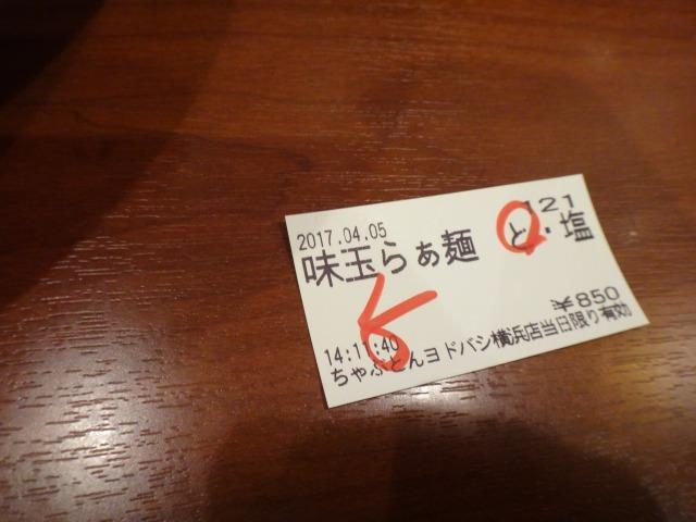 s-DSC01463.jpg