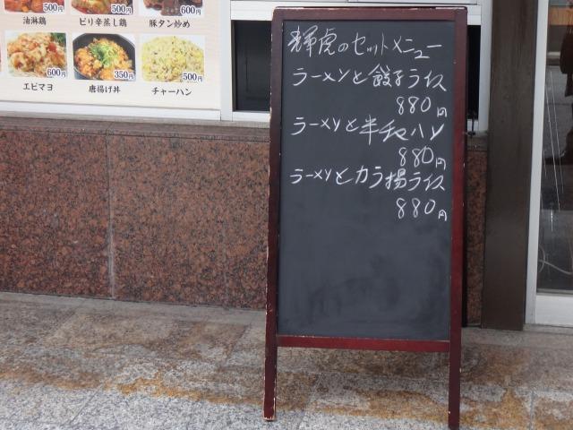 s-DSC01636-2.jpg