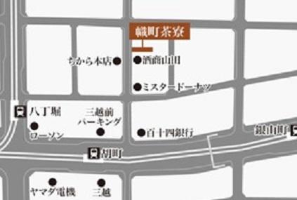 noborimachi_access.jpg