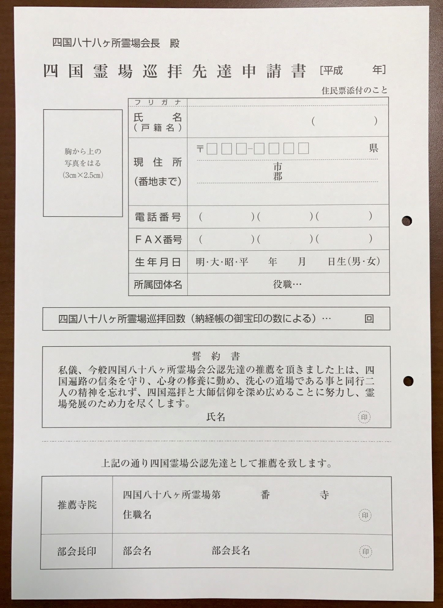 !cid_7C532D60-4FFB-4F5A-B06F-A3D63130CC5A.jpg