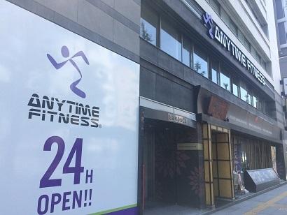 エニタイムフィットネス新潟駅前店