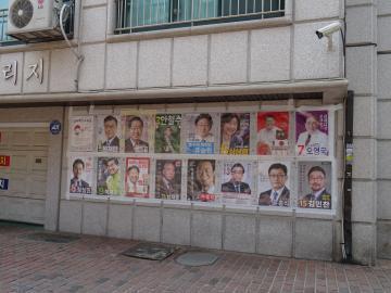 2017年5月5日 大選候補者ポスター