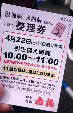 2017-04-22-kashihaku05.jpg